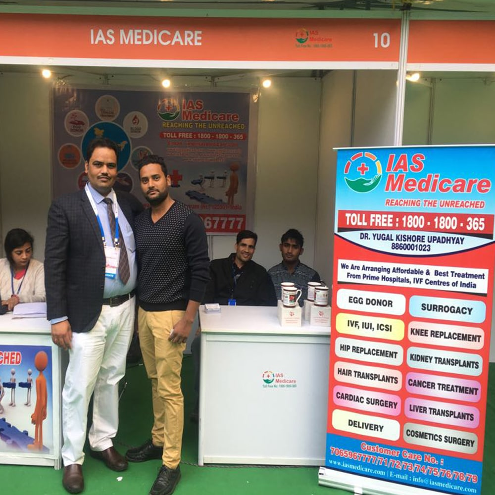 IAS Medicare Blood Sample Collection Services Gallery 6